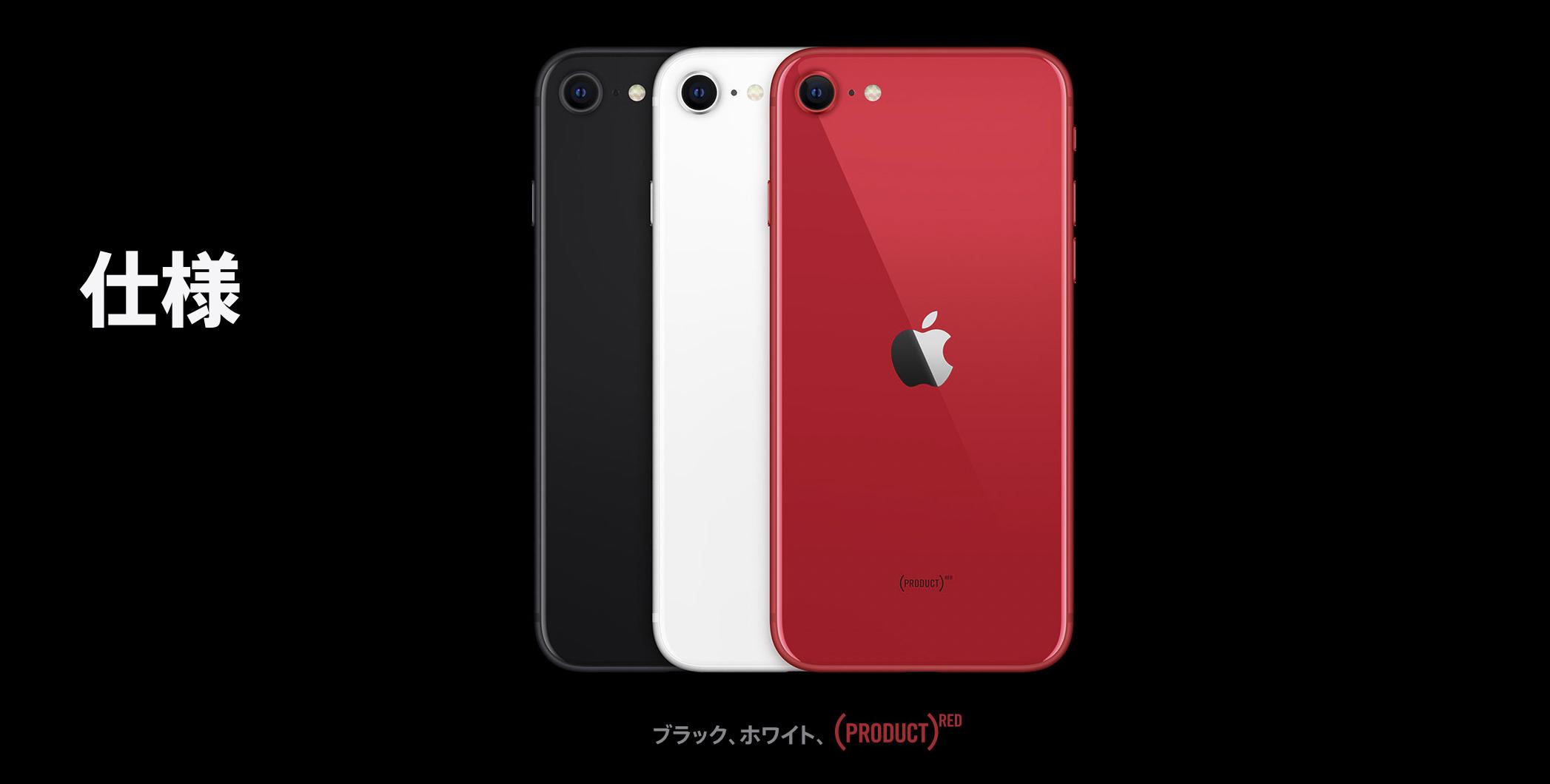iphonese2-vs-pixel4a-1