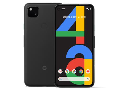 iphonese2-vs-pixel4a-2