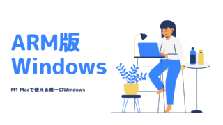 m1-mac-arm-windows