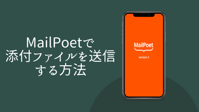 mailpoet-attachment